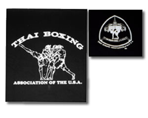 Thai Boxing Association Sweat Pants